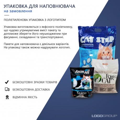 Упаковка для наповнювача / Упаковка для корму