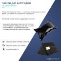 Пакети для картриджів / Чорні поліетиленові пакети для картриджів