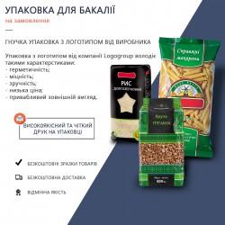 Упаковка для бакалії / Гнучка упаковка / Упаковка оптом / Упаковка з логотипом