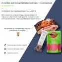 Упаковка для солодощів та кондитерських виробів / Гнучка упаковка
