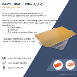 Ламіновані підкладки для вакуумних пакетів